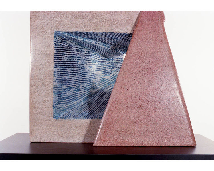 Unique Visual Perception 1 by Robin Antar - search and link Sculpture with SculptSite.com